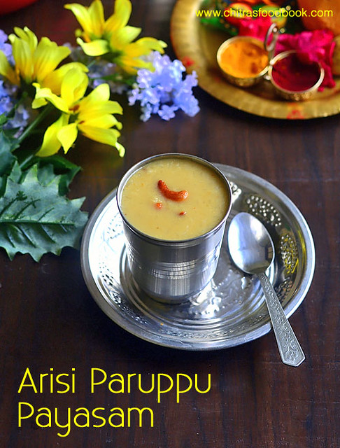 Rice payasam with jaggery