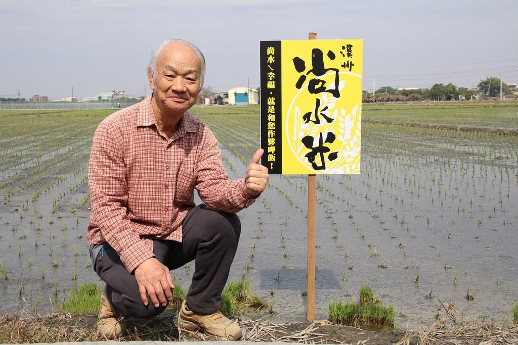 護水運動之後,一群年輕人組成溪州尚水友善農產公司,吳晟也成了尚水米的最佳銷售員,盼能讓更多人一起支持友善環境和農民的優質米。攝影:巫宛萍。