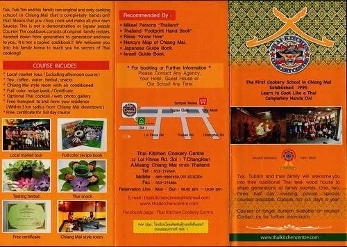 Brochure Thai Kitchen Cookery Centre Chiang Mai Thailand 1