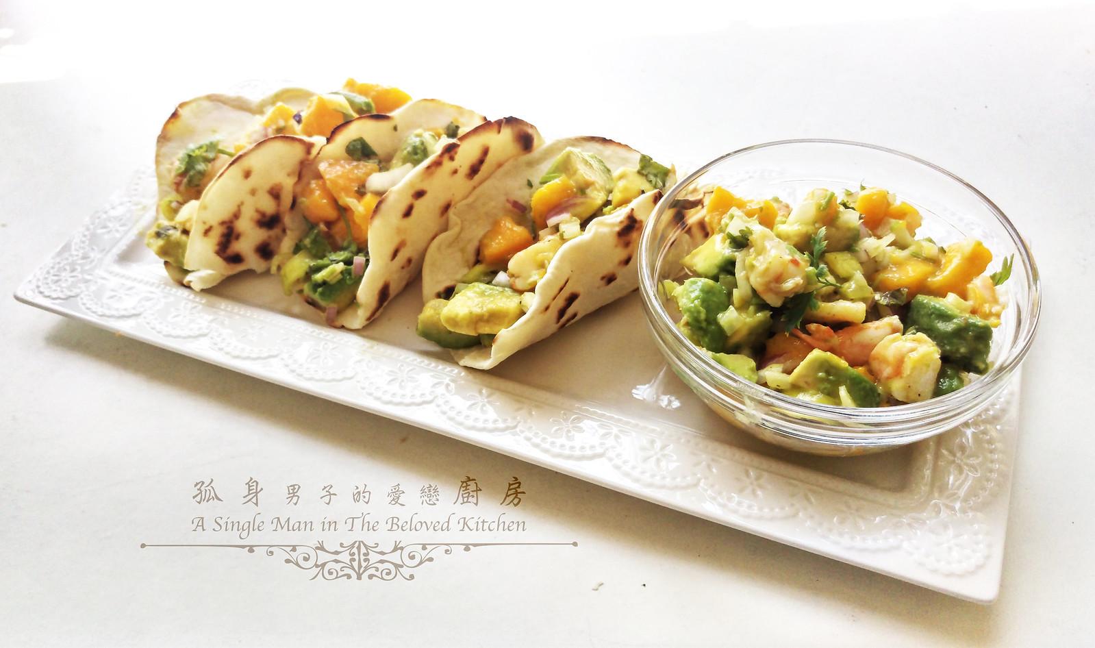 孤身廚房-墨西哥烤紅爐蝦酪梨芒果莎莎醬塔可(下)-烤紅爐蝦酪梨芒果莎莎醬9