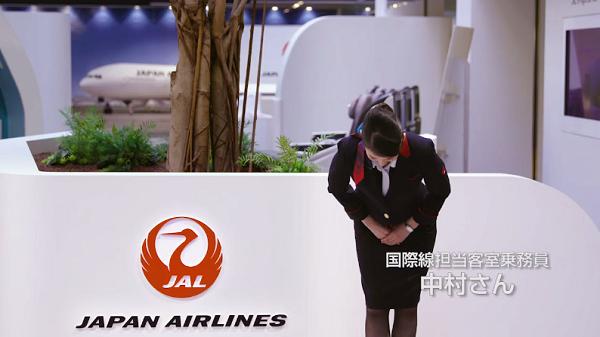 【ニコニコ超会議2017】JAL国際線担当客室乗務員の中村さん