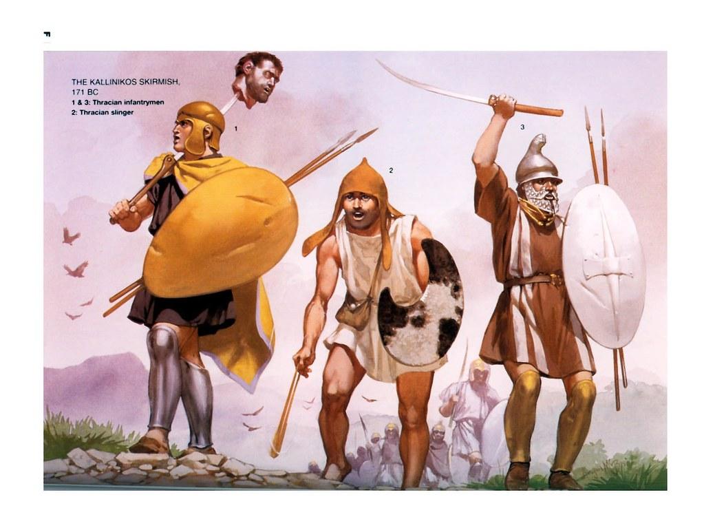 Римский полис