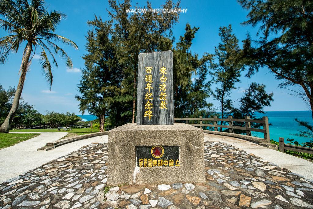 台東景點推薦-宣教紀念碑