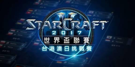 《星海爭霸II》WCS台港澳日挑戰賽第一季總決賽13日火熱開打!(Blizzard Entertainment提供)