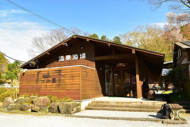 湯ヶ島温泉・テルメいずみ園