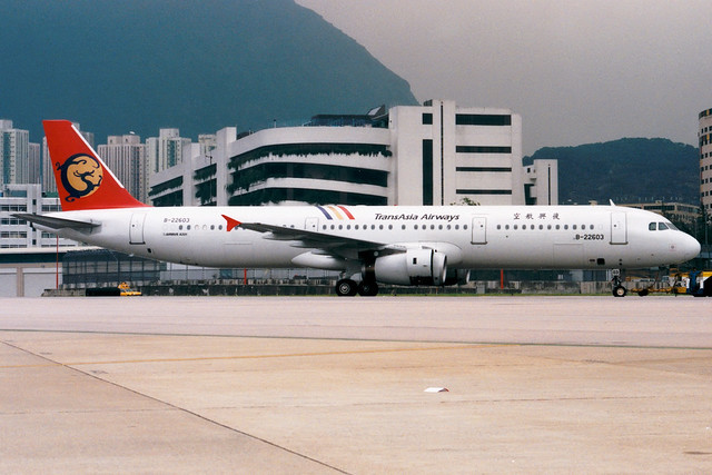 Transasia Airways | Airbus A321-100 | B-22603 | Hong Kong Kai Tak