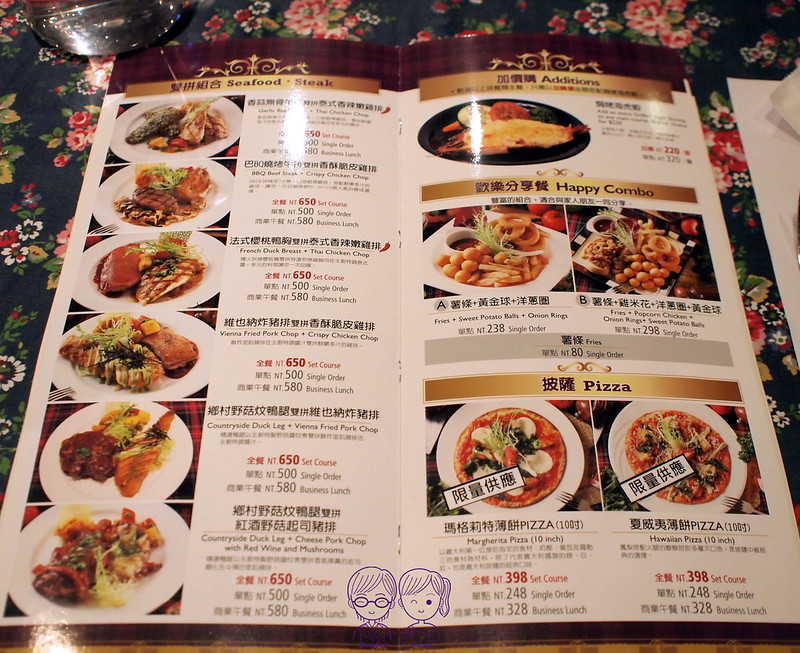 12 MrOnion menu