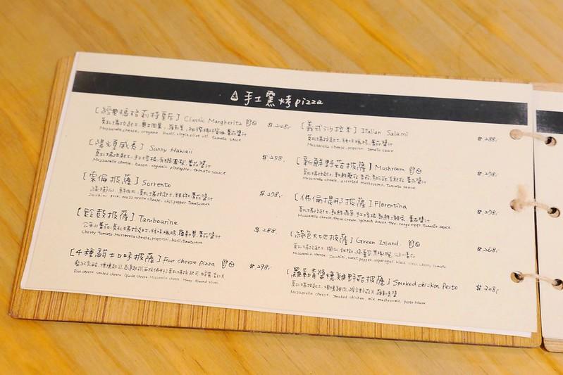 32168201664 990b7819cf c - 【熱血採訪】默爾義大利餐廳:漂亮歐風裝潢義式餐酒館 想吃義大利麵 燉飯 披薩 啤酒或焗烤通通有!