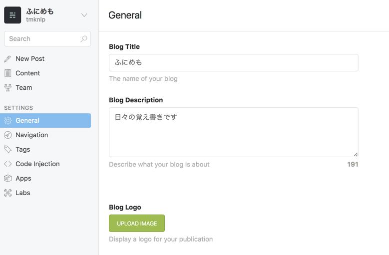 「Blog Title」「Blog Description」を設定