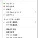 格安電話アプリgoogleハングアウトを始める方法 ※google+加入は不要