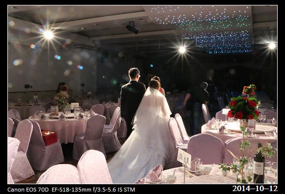 20141012_Wedding