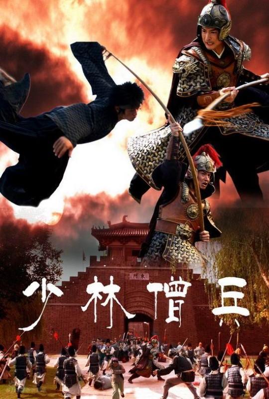 Khí Phách Thiếu Lâm Tự - Shaolin Warrior 2014