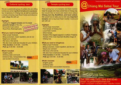Brochure Sabai Tour Chiang Mai Thailand 1