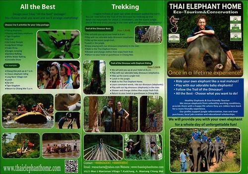 Thai Elephant Home Chiang Mai Thailand Brochure 2