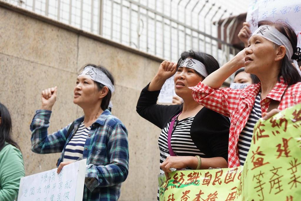 工會三名絕食代表劉桂花、羅逸榛和陳美秀。(攝影:王顥中)