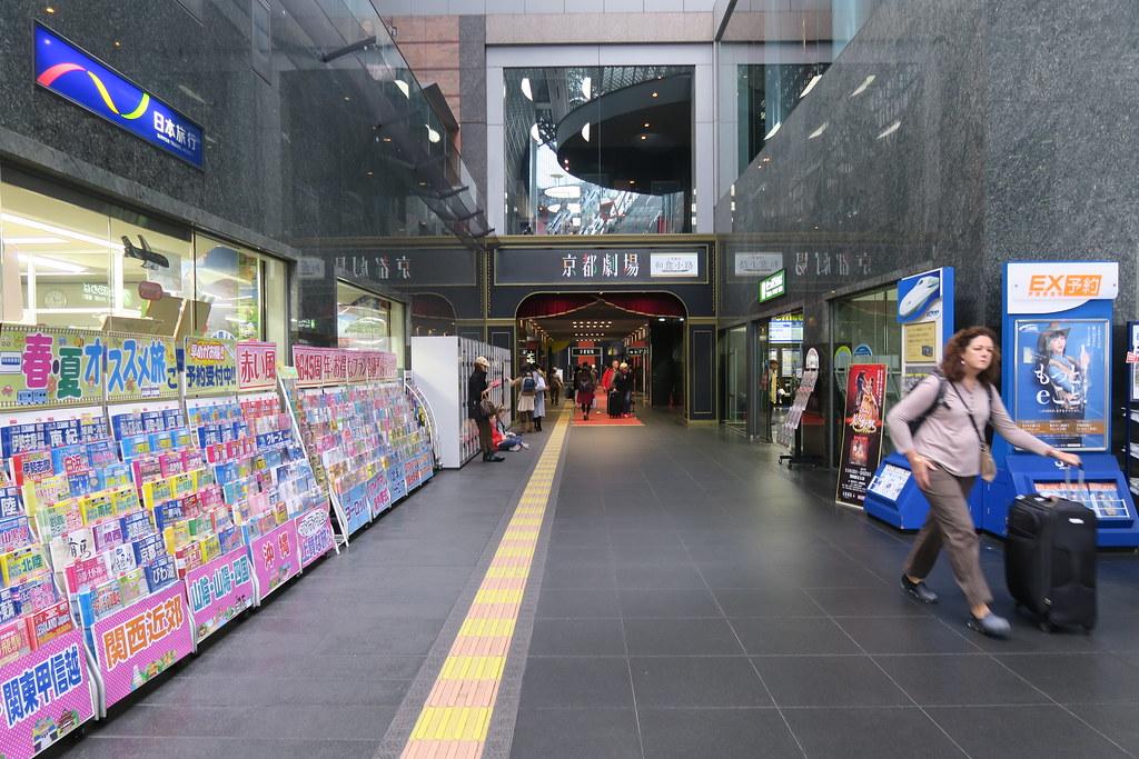 這次發現京都車站裡面多了個京都劇場