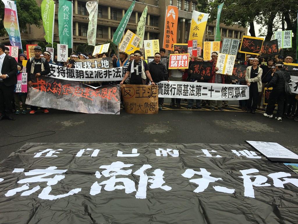 原住民族人向行政院提出訴願,並擺放布條抗議「在自己的土地上,流離失所」。(攝影:陳逸婷)
