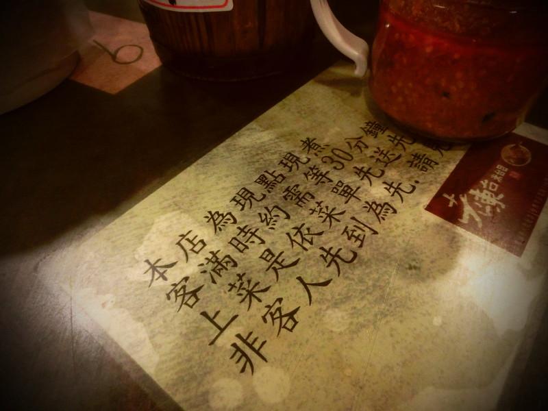 17度C環島台東美食 (46)