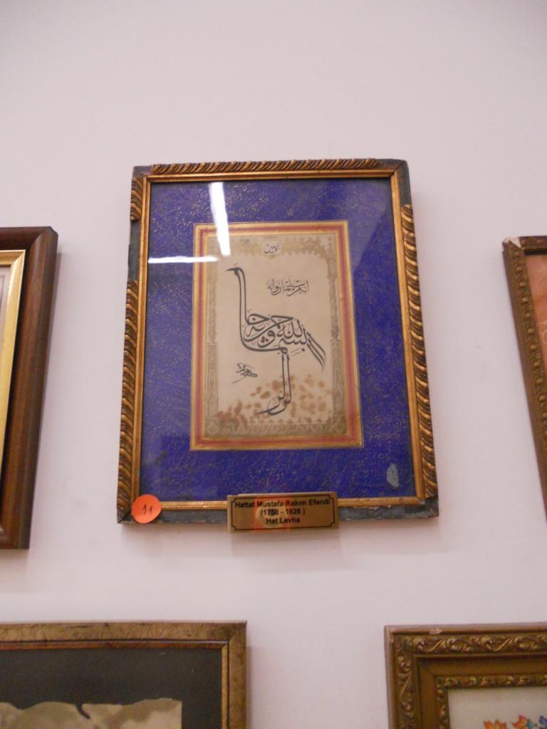 阿拉伯文書法-鳥
