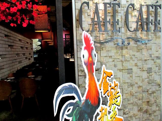 Cafe Cafe Giant Hypermart