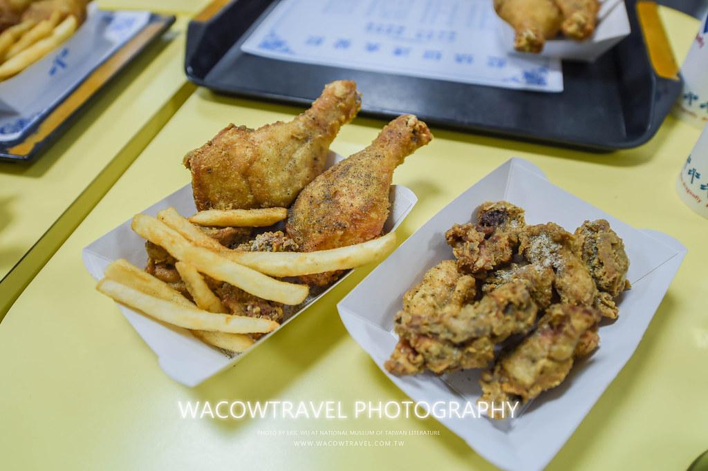 台東美食推薦-藍蜻蜓炸雞