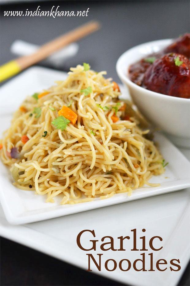 Garlic Noodles Garlic Noodles Recipe5