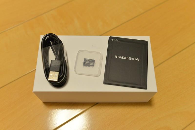 マウスコンピューター Windows Phone MADOSMA