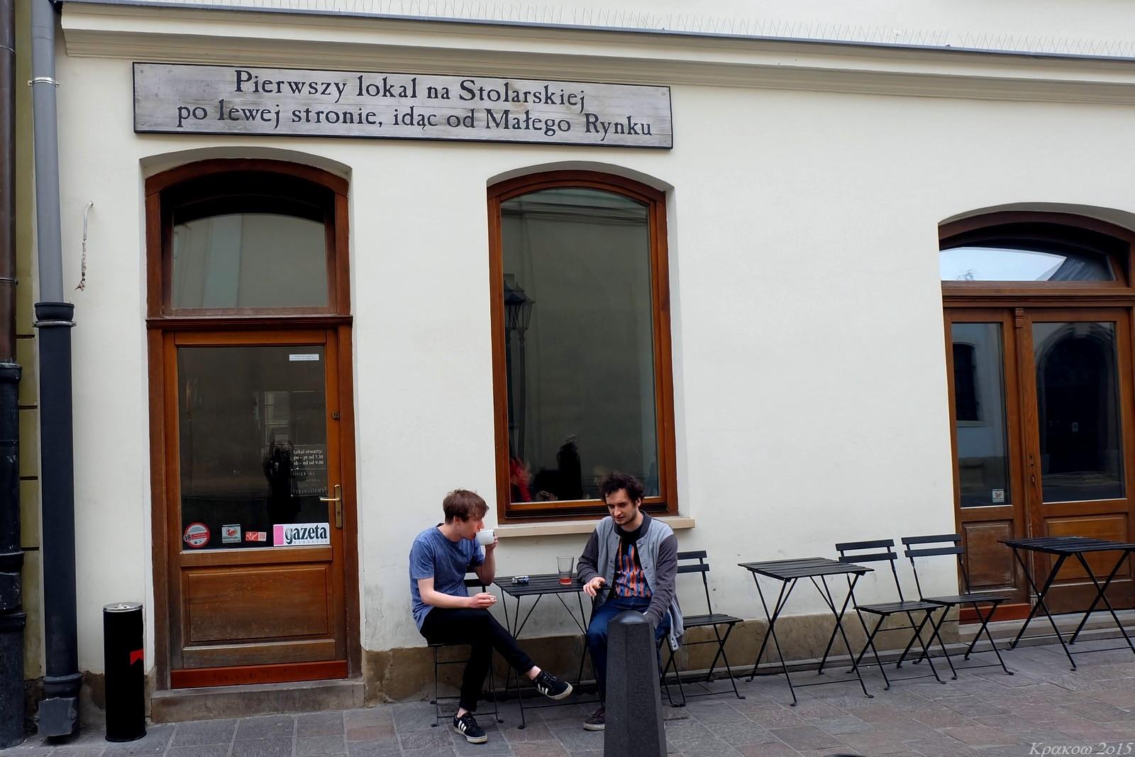 Stolarska, Krakow, Poland