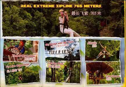 Brochure Dragon Flight Zipline Chiang Mai Thailand 3