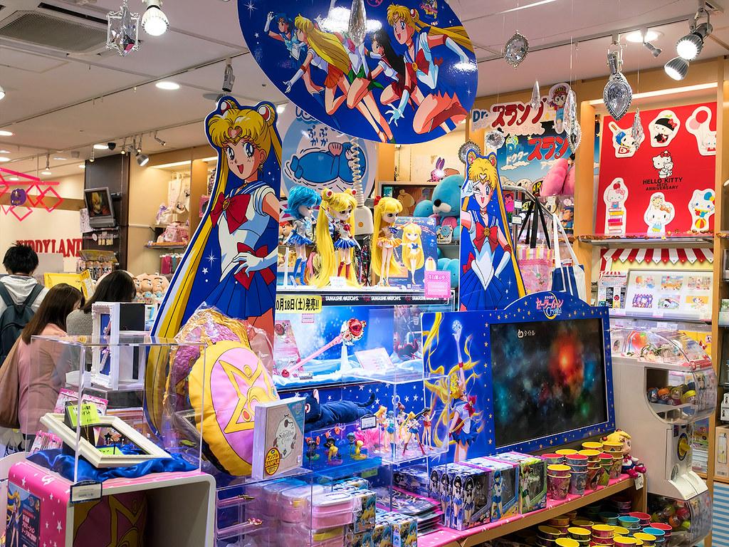 Lots Of Sailor Moon Toys At