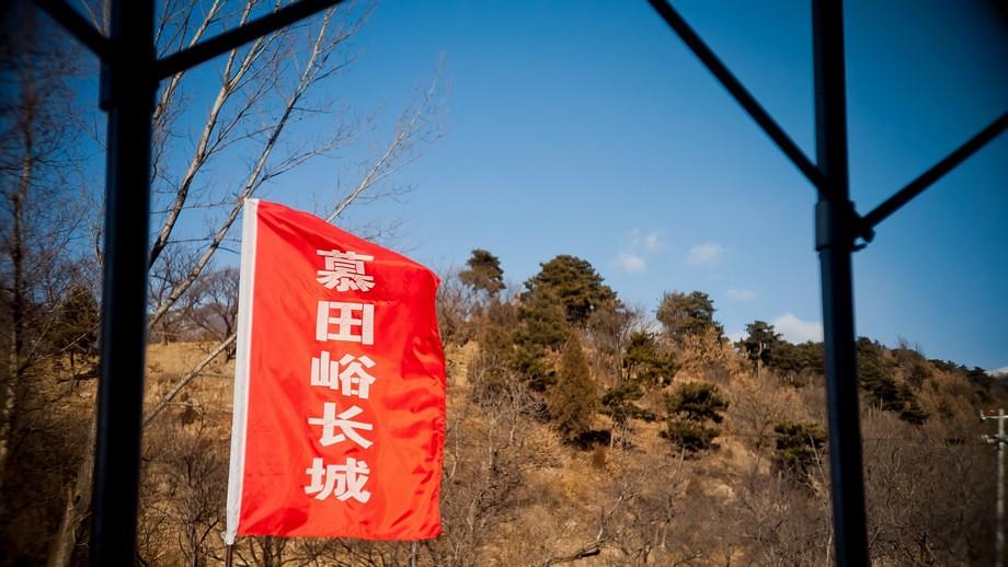 Beijing Dec 2014 - 1301