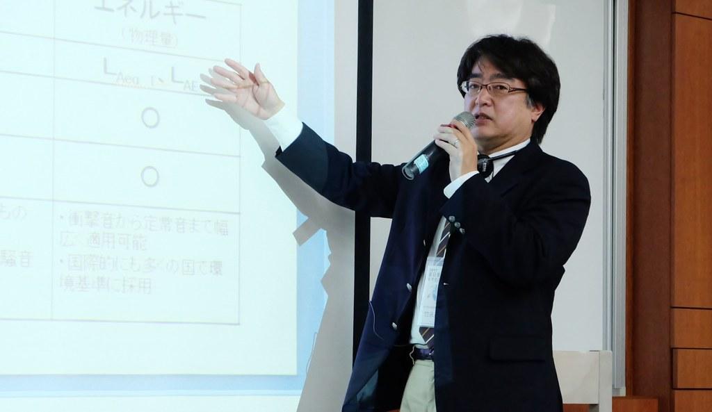 20170329 日本振動管理研習