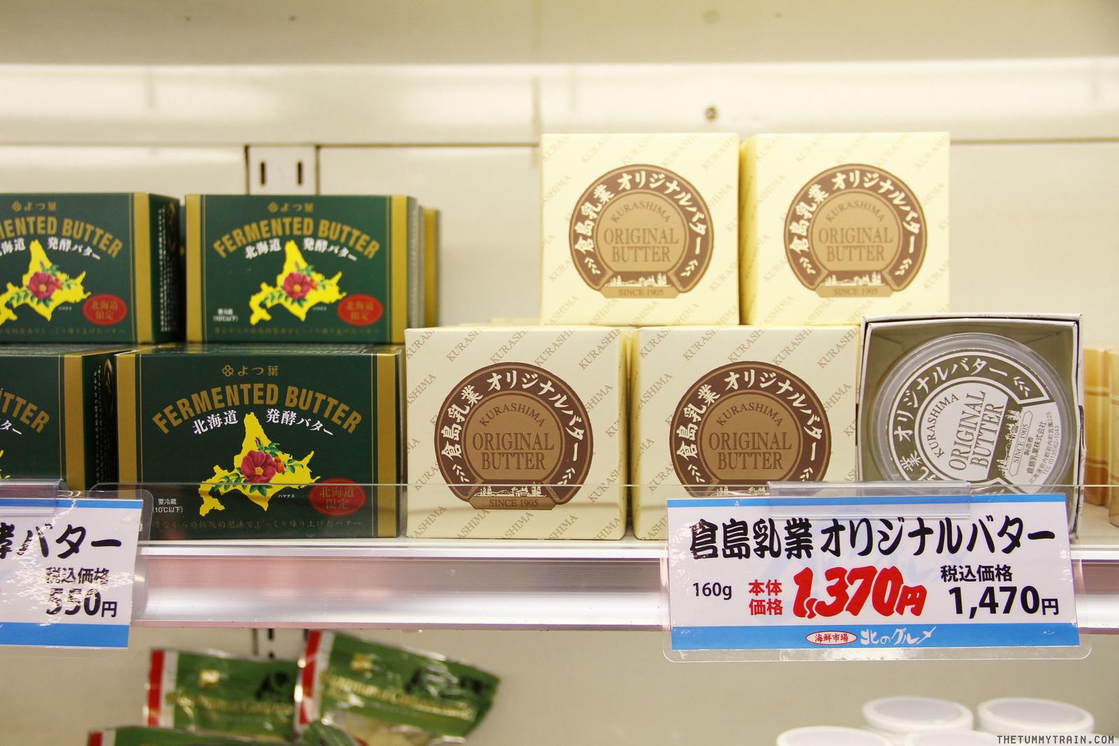 32590130590 2ccaef73e0 h - Sapporo Travel Diary 2017: A brief visit to the Sapporo Central Wholesale Market