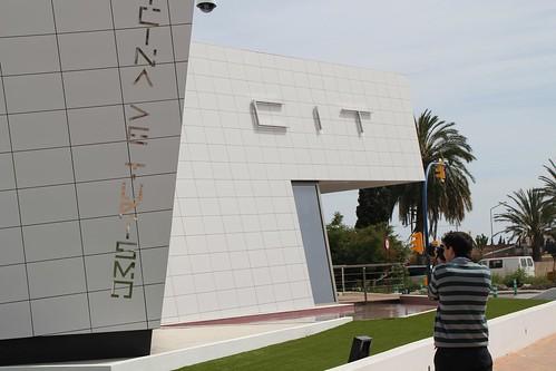 Raul torres rubio 13 cit centro de inciativas tur sticas - Raul torres arquitecto ...
