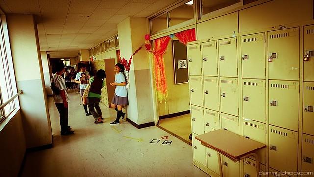Japanese High School Photos
