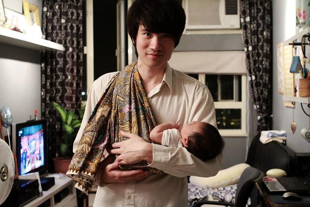 Indonesian Selendang Batik Baby Carrier