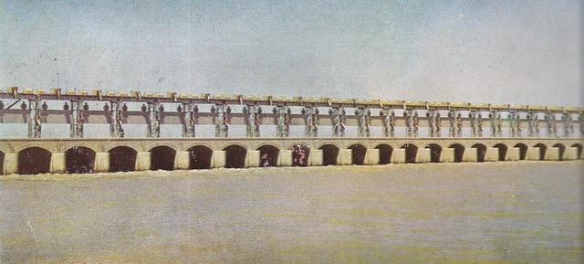 Warrar Dam 1958