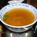 Birds' Nest Soup