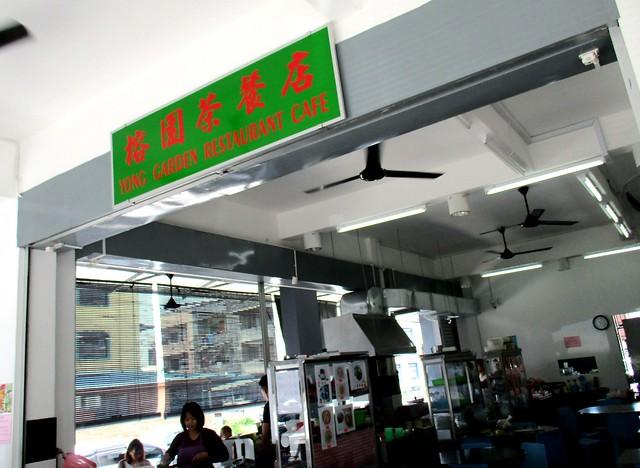 Yong Garden Restaurant Cafe