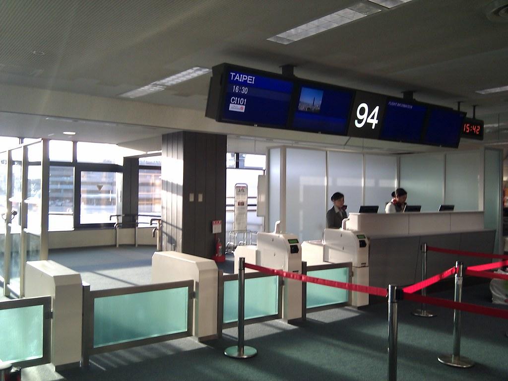 Narita Airport To Kawasaki