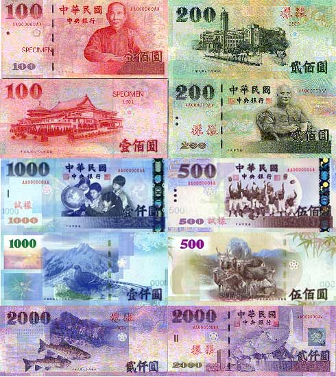NTD=New Taiwan Dollar $1USD=$30 NTD The exchange rate as o… | Flickr