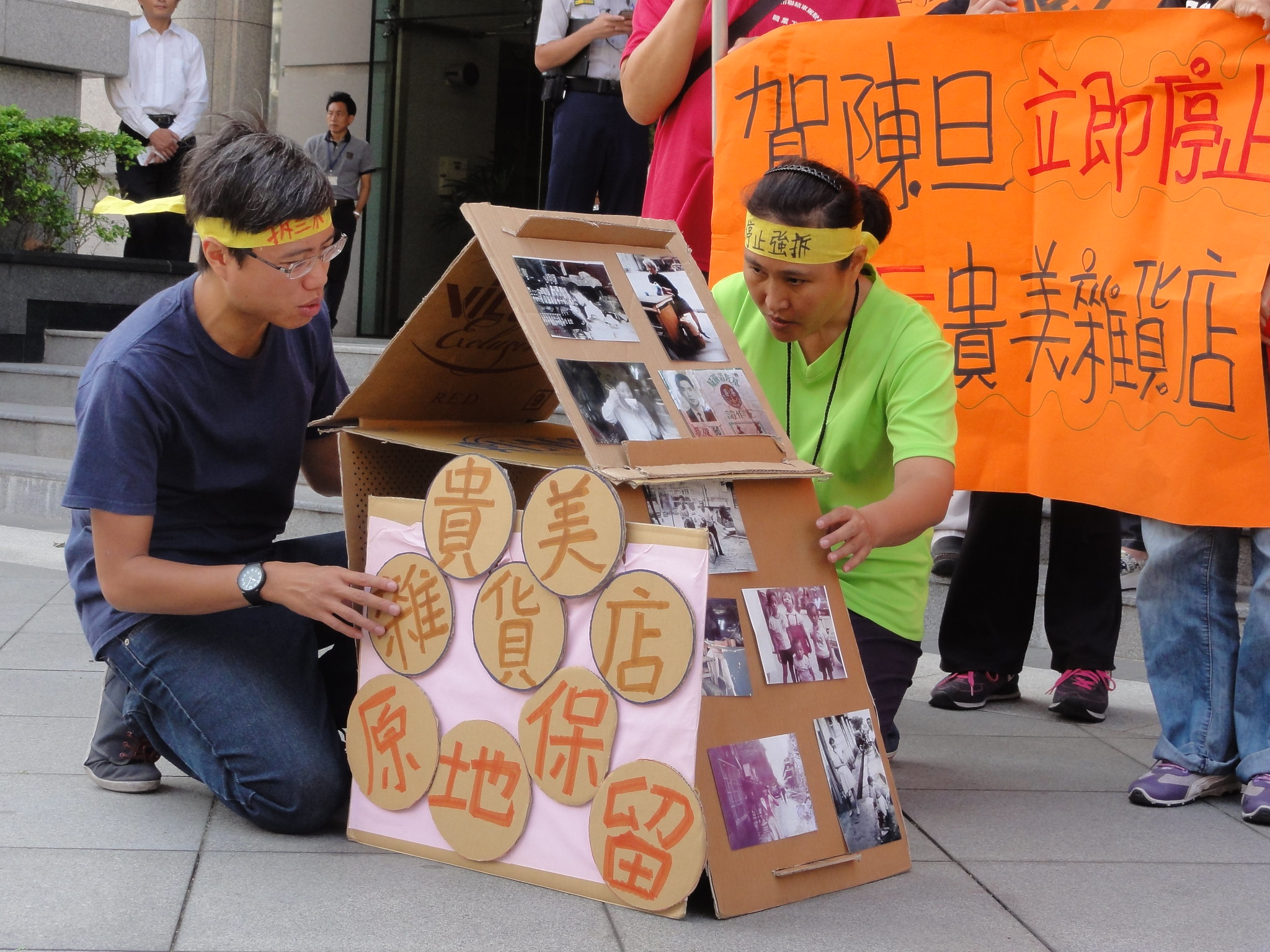 抗議現場擺出仿「貴美雜貨店」的道具,貼有店主一家人許多生活照片。(攝影:張智琦)