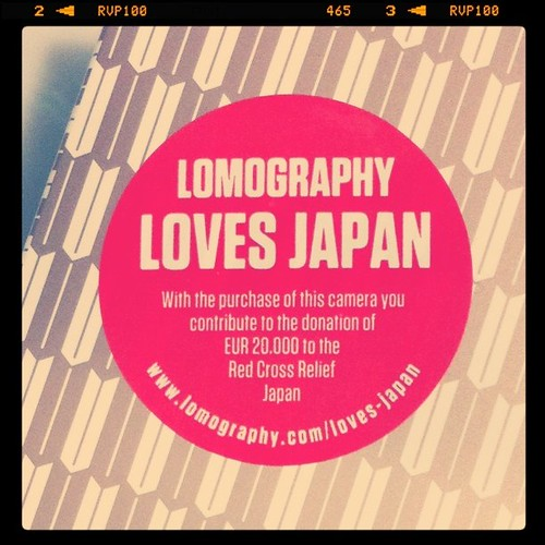 Loves Japan - fisheye camera, donation | by Patrick Ng