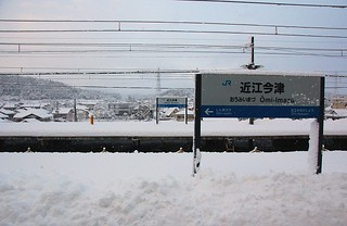 After heavy snowfall | by japan rail pass
