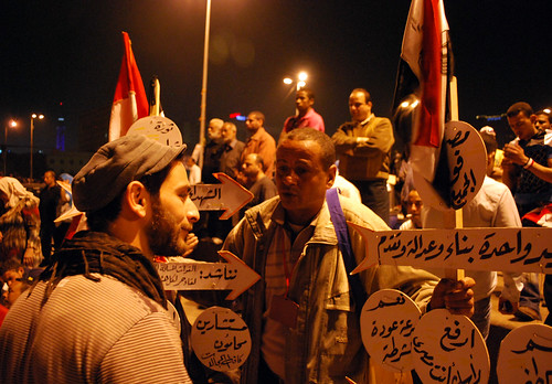 April 1, 2011 Protests to Save the Revolution in Tahrir Square | by Cloud to Street