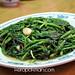 Ban Tong Seafood Restaurant - Veg dish