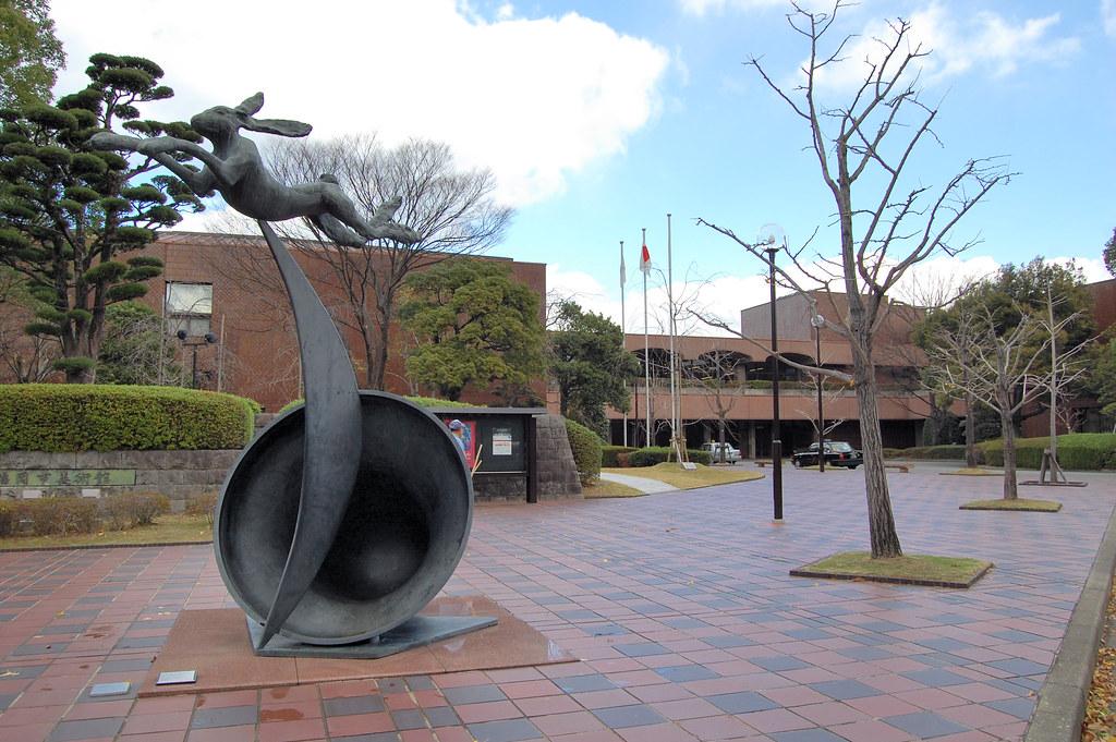 Fukuoka Art Museum  Fukuoka Art Museum. Fukuoka, Kyushu ...
