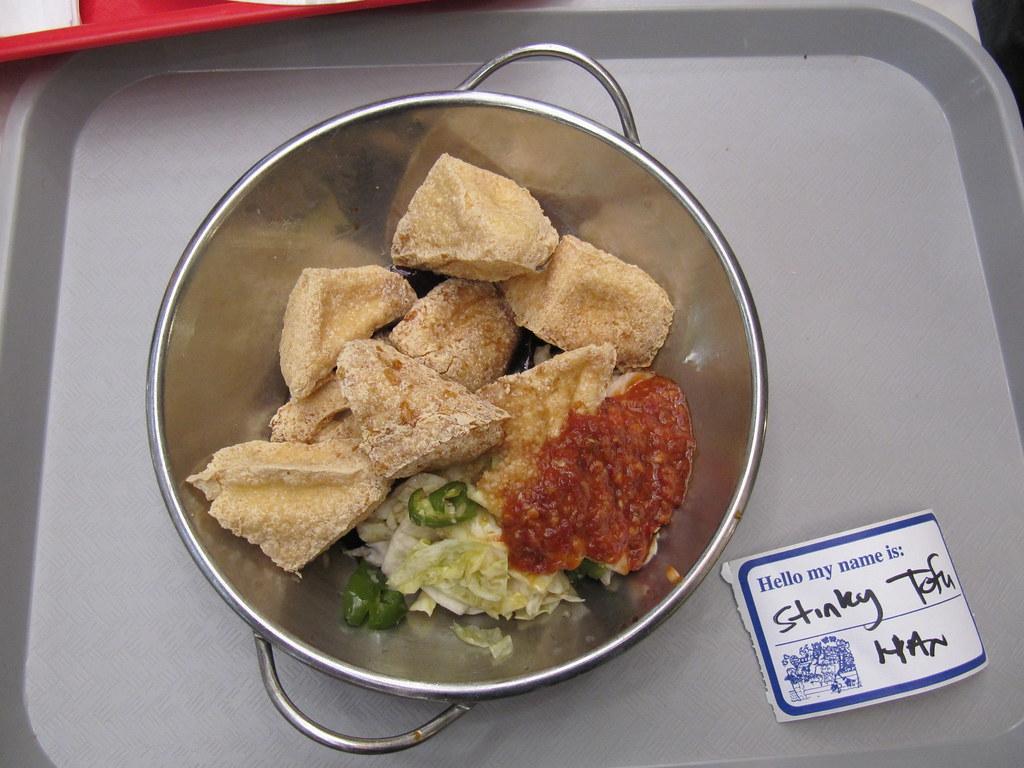 Stinky Tofu Flushing Stinky Tofu Han