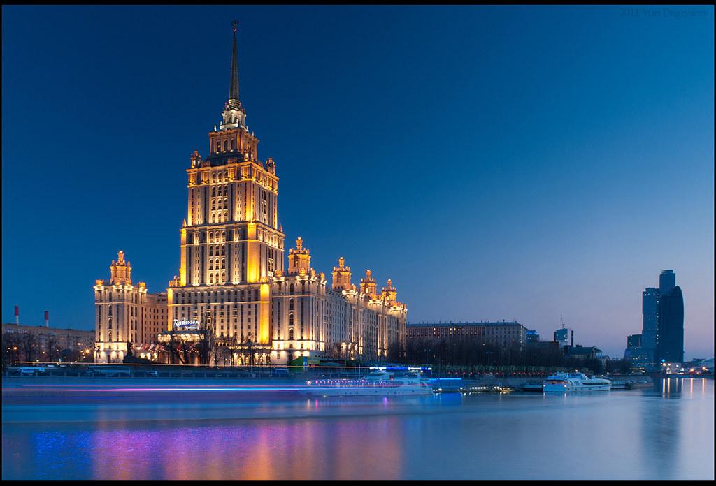 moscow  hotel radisson  u0026quot ukraine u0026quot