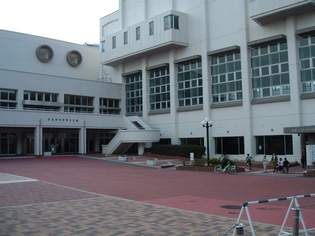Japanese School Yard | asinchronous | Flickr